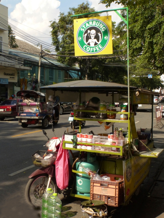 Almost Starbucks in Bangkok